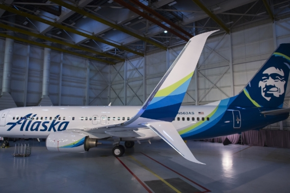 I must say, the new Alaska Air design is gorgeous!